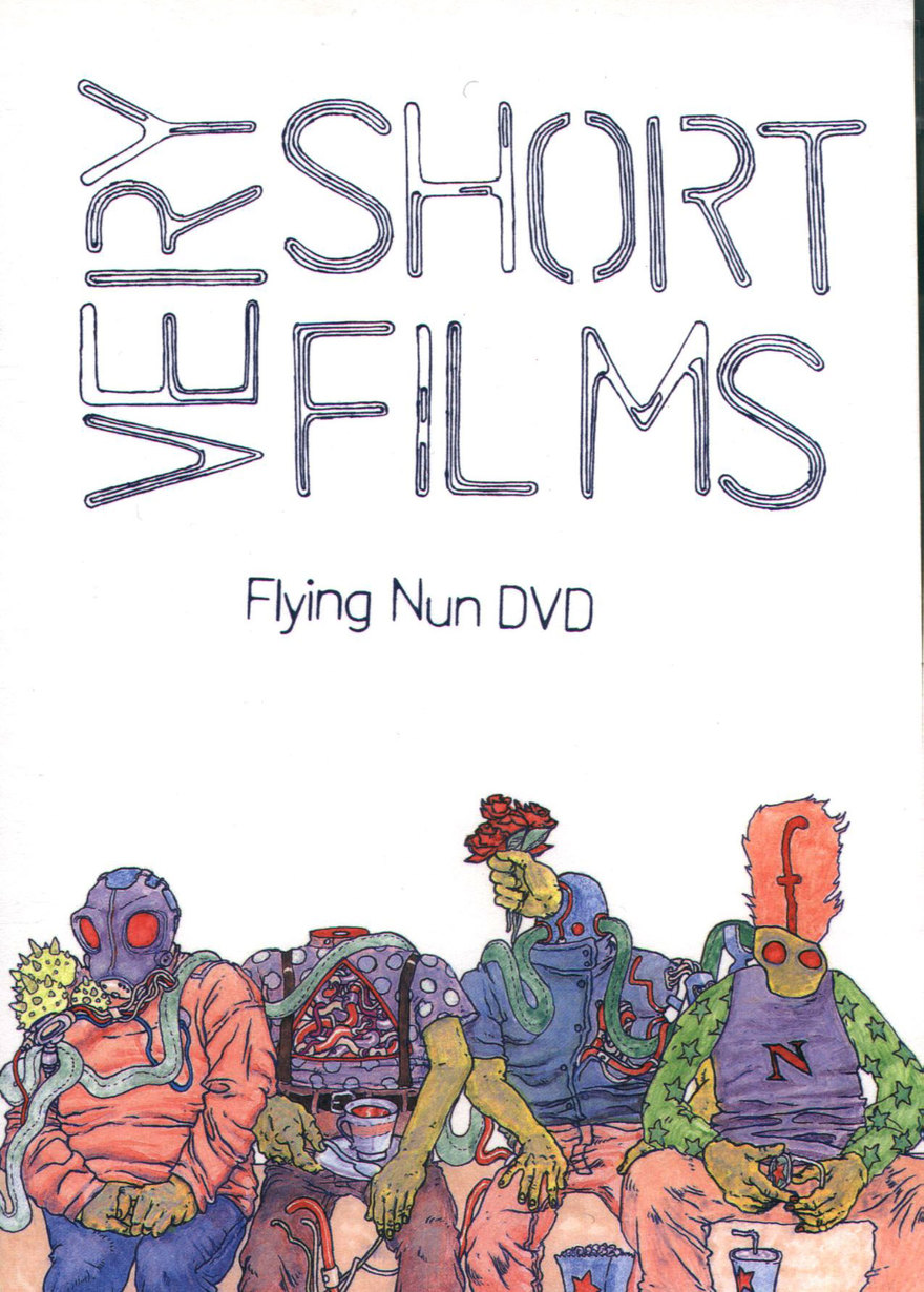 Admin_thumb_very-short-films-dvd-cover
